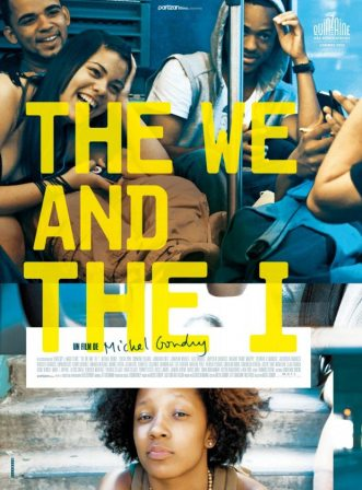 we and I poster